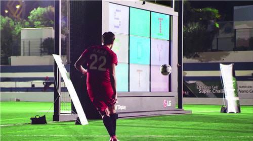 월드컵 특수에 들뜬 TV업계… 초대형·초고화질 전쟁
